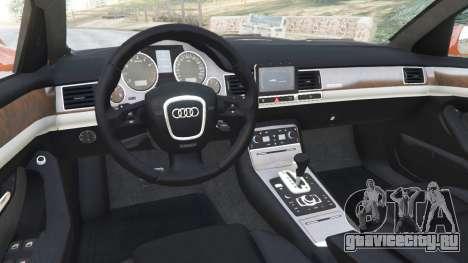 Audi A8 v1.1 для GTA 5 вид справа