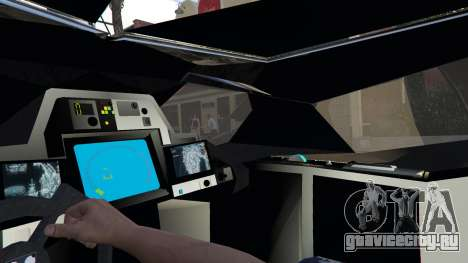 Двигатель The Tumbler для GTA 5