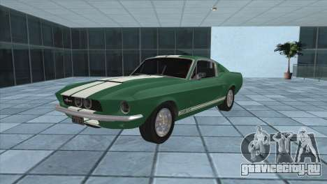 Ford Mustang Shelby GT500 1967 для GTA San Andreas