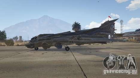 Batwing для GTA 5 третий скриншот