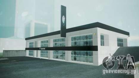 BMW Showroom для GTA San Andreas второй скриншот