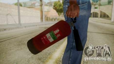 GTA 5 Fire Extinguisher для GTA San Andreas