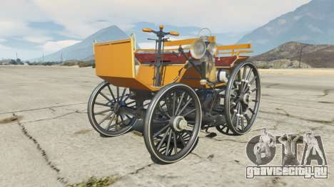 Daimler 1886 [colors] для GTA 5