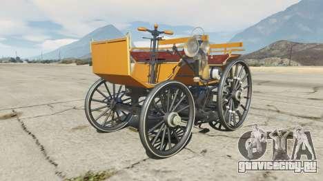 Daimler 1886 [colors] для GTA 5