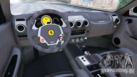 Ferrari F430 2004 для GTA 5 вид сзади справа