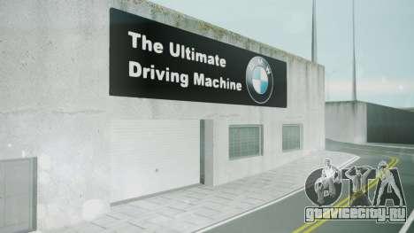 BMW Showroom для GTA San Andreas третий скриншот
