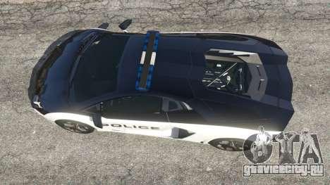 Lamborghini Aventador LP700-4 Police v5.5 для GTA 5 вид сзади