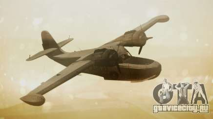 Grumman G-21 Goose N56621 Rusty для GTA San Andreas