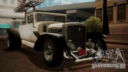 GTA 5 Albany Franken Stange IVF для GTA San Andreas