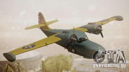 Grumman G-21 Goose N130FB для GTA San Andreas