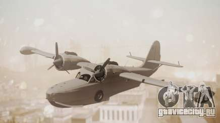 Grumman G-21 Goose Paintkit для GTA San Andreas