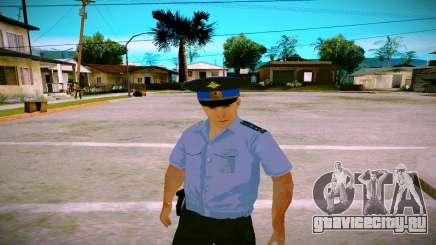 Сотрудник Юстиции МВД v2 для GTA San Andreas