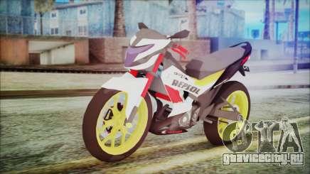 Honda Sonic 150R AntiCacing для GTA San Andreas