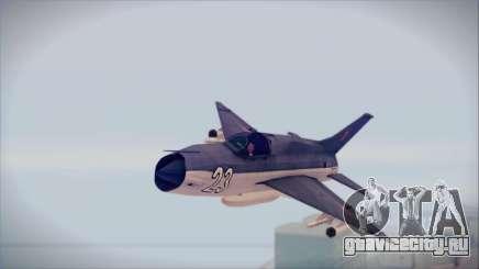 MIG-21MF URSS для GTA San Andreas