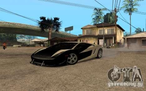 Lamborghini Gallardo Tunable v2 для GTA San Andreas