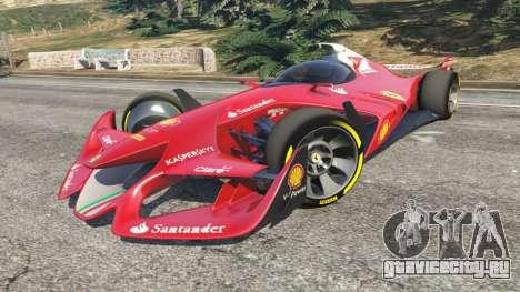Ferrari F1 Concept для GTA 5 вид справа