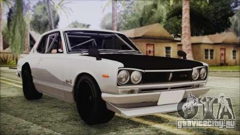 Nissan Skyline GT-R Hakosuka для GTA San Andreas