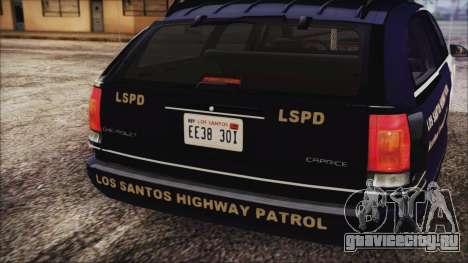 Chevrolet Caprice Station Wagon 1993-1996 LSPD для GTA San Andreas вид сзади