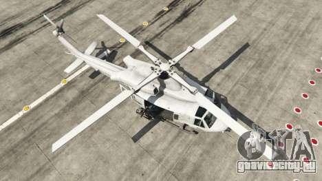 Bell UH-1Y Venom v1.1 для GTA 5 четвертый скриншот