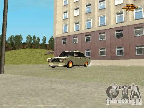 Ваз 2107 Корч для GTA San Andreas вид изнутри