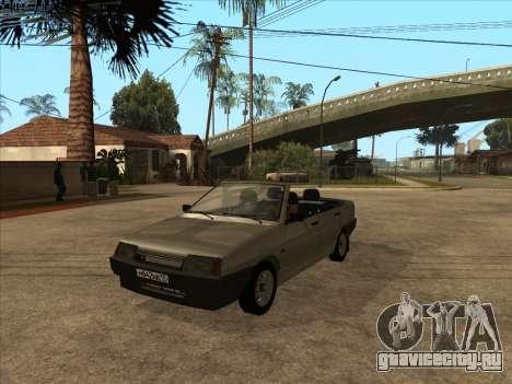 ВАЗ 21099 Кабриолет для GTA San Andreas вид изнутри