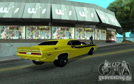 Dodge Challenger Tunable для GTA San Andreas вид справа
