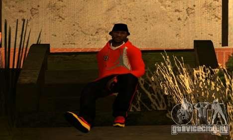 Mens Mega Pack для GTA San Andreas пятый скриншот