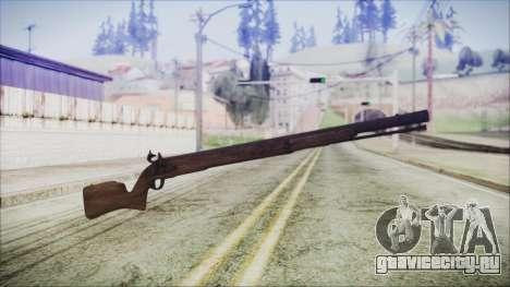 GTA 5 Musket v3 - Misterix 4 Weapons для GTA San Andreas