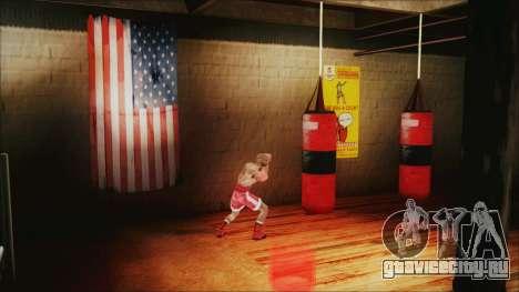 SF Goku Gym для GTA San Andreas четвёртый скриншот