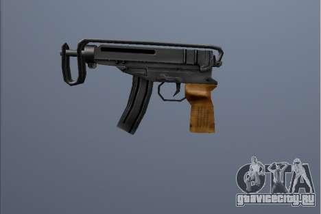 ПП Скорпион для GTA San Andreas