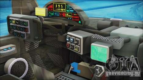 Ferrari P7 для GTA San Andreas вид справа