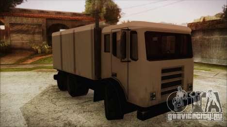 Dunemaster Beta для GTA San Andreas