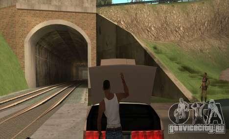 Открыть капот или багажник руками для GTA San Andreas второй скриншот