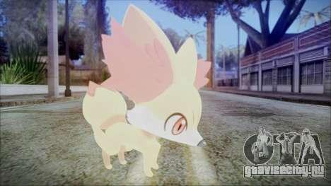 Fennekin (Pokemon XY) для GTA San Andreas