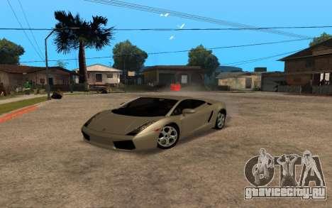 Lamborghini Gallardo Tunable v2 для GTA San Andreas вид сбоку