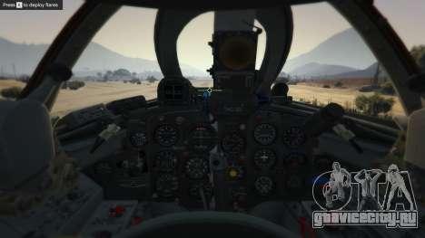 МиГ-15 для GTA 5 девятый скриншот