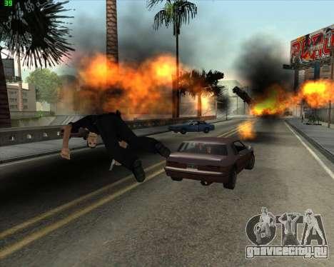 Безумие в штате San Andreas v1.0 для GTA San Andreas седьмой скриншот