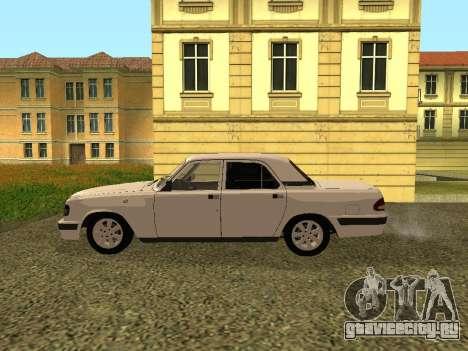 Волга ГАЗ 3110 для GTA San Andreas вид слева