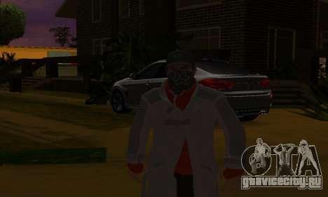 Mens Mega Pack для GTA San Andreas