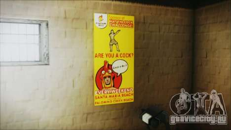 SF Goku Gym для GTA San Andreas второй скриншот
