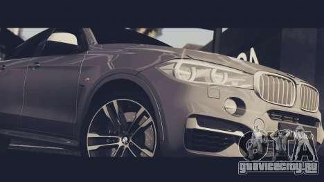 BMW X6M 50D для GTA San Andreas вид справа