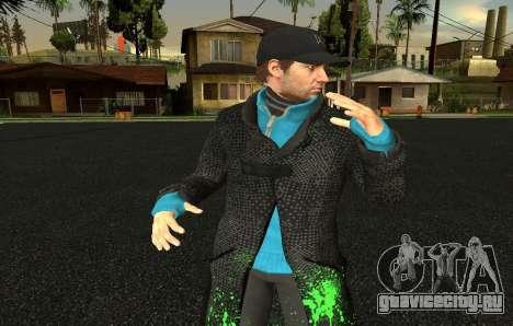 Mens Mega Pack для GTA San Andreas двенадцатый скриншот