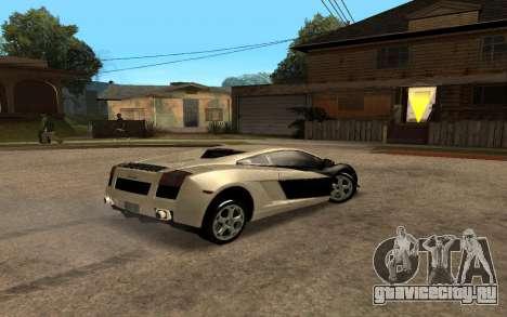 Lamborghini Gallardo Tunable v2 для GTA San Andreas вид слева