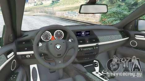 BMW X6 M (E71) v1.5 для GTA 5 вид сзади справа