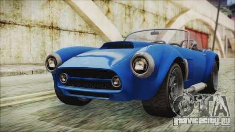 GTA 5 Declasse Mamba для GTA San Andreas