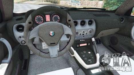 Alfa Romeo 8C Spider 2012 для GTA 5