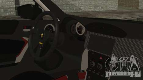 Toyota GT86 Rocket Bunny Tunable HQLM для GTA San Andreas вид справа