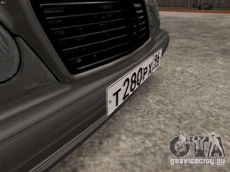 Mercedes-Benz E420 для GTA San Andreas вид снизу
