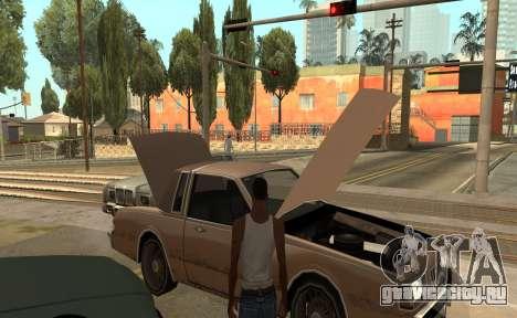 Открыть капот или багажник руками для GTA San Andreas третий скриншот