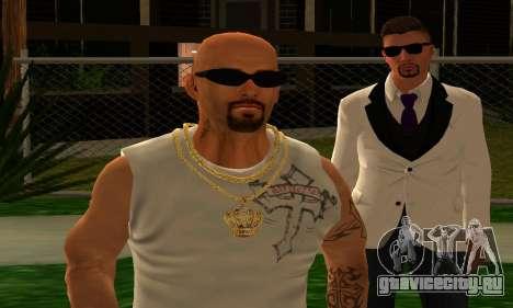 Mens Mega Pack для GTA San Andreas десятый скриншот